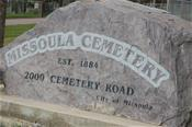 Cemetery rock entrance sign